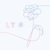 Love Yourself 承 'Her' - BTS