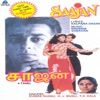 Saajan Tamil Original Motion Picture Soundtrack
