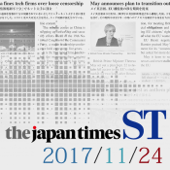 The Japan Times ST 11月24日号