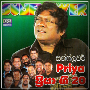 Priya Sooriyasena - Priya Gee Vissa