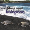 Black Sand: The Best of Kalapana ジャケット写真