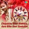 Chayanika Bihu Alekhya - Aaru Bihu Geet Sankalan