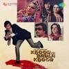 Khoon Ka Badla Khoon Original Motion Picture Soundtrack