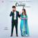 Change (feat. Shehnaaz Gill) - Gurneet Dosanjh's