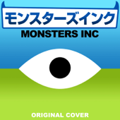 Monsters Inc. Main Theme - Niyari