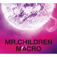 Mr.Children 2005 - 2010 <macro> - Mr.Children