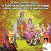Jai Keshava Madhava Gopala: Jai Radha Krishna Gopis Holy Cows Sur Sangeet (Brindavan Banke Bihari Laal Ki Jai Radhe Sham 2018) - Vishal Khera