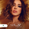 بخاف أفرح - Angham mp3