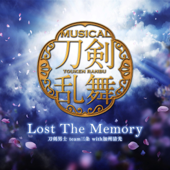 Lost the Memory