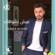 Nasseeny Leih - Tamer Hosny