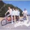 七色の風 - EP ジャケット写真