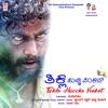 Tickla Huccha Venkat (Original Motion Picture Soundtrack) - EP