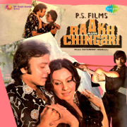 Yeh Anjaan Raahen (Male Vocals) - Mohammed Rafi - Mohammed Rafi
