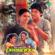 Bhaj Man Ram Naam - Niti Sagar, Moti Sagar, Preeti Sagar & Namita Sagar
