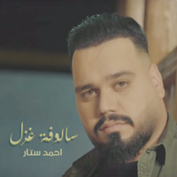 Download Mp3 Ahmad Satar - Salofet Ghazal - Single