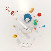 isagen - c.b.a.g. EP artwork