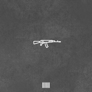 Coolin' with the Shootas (feat. Lud Foe) - Single Mp3 Download