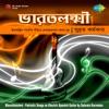 Bharatlakshmi Patriotic Songs