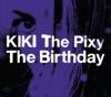 Kiki the Pixy - EP ジャケット写真
