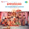 Sri Ramanjaneya Yuddham Original Motion Picture Soundtrack