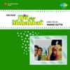 Dil Aur Mohabbat (Original Motion Picture Soundtrack) - EP