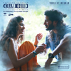 Solo Malayalam Version     songs