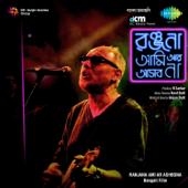 Ekla Anek Door - Somlata Acharyya Chowdhury