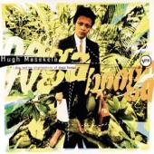 Hugh Masekela - Abangoma