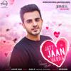 Jatt Jaan Varda - Armaan Bedil