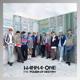 Wanna One - Spring Breeze MP3