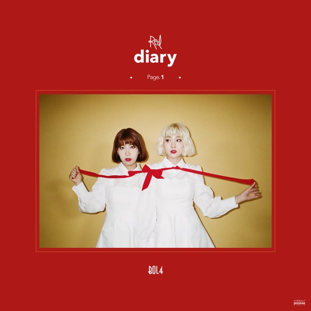 red diary page 1 ep