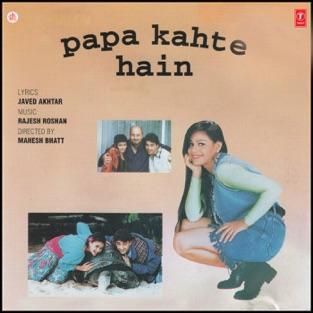 Papa Kehte Hain (Original Motion Picture Soundtrack) – Rajesh Roshan
