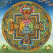 Ik Ardas Wahe Guru - White Sun - White Sun