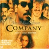 Company Original Motion Picture Soundtrack