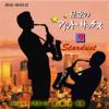 ALT SAX under the Stars(9) - Toshio Kawamura