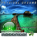 Physical Dreams - Sounds of Water Nº1