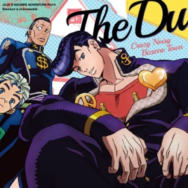Crazy Noisy Bizarre Town Ep The Du