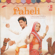 Paheli (Original Motion Picture Soundtrack) - M.M. Kareem