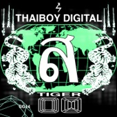 Thaiboy Digital - Diamonds (feat. Yung Lean)