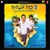 Bheja Fry 2 (Original Motion Picture Soundtrack) - EP