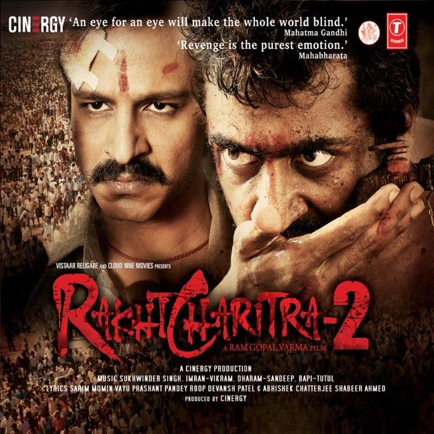 Rakht Charitra - I full movie download torrentgolkes