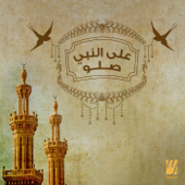 Aala Elnaby Sallou-Hussain Al Jassmi