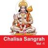 Chalisa Sangrah, Vol. 1