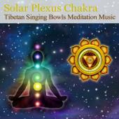 西藏頌缽七輪冥想療癒音樂─太陽神經叢(突破現狀、充滿力量)