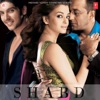Shabd Original Motion Picture Soundtrack