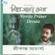 Aguner Paarashmani - Srikanto Acharya