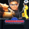 Baadshah Original Motion Picture Soundtrack