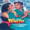 Trinetra Original Motion Picture Soundtrack