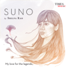 Suno songs