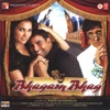 Bhagam Bhag (Original Motion Picture Soundtrack)